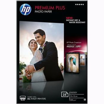 HP Photo Paper, Glossy, 175g/m2, A4 (20 sheets)
