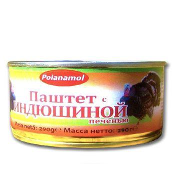 """купить """"Poianamol"""" Паштет с Индюшиной печенью 290мл в Кишинёве"""