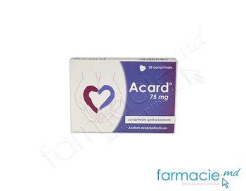 купить Acard  comp. film. gastrorez. 75 mg  N30 в Кишинёве