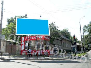купить KTC25036A в Кишинёве