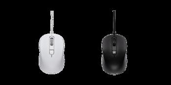 Mouse Asus MU101C, White