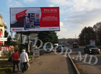 cumpără EDN57240B în Chișinău