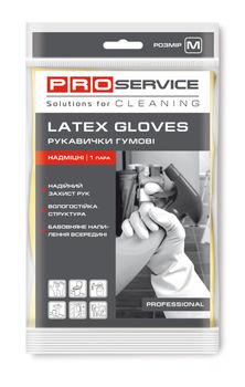 Перчатки латексные PROservice Professional, M, 2 шт
