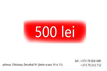 Сертификат подарочный на 500 лей