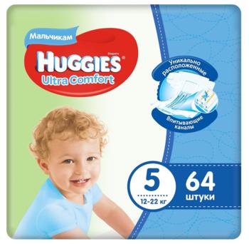 Подгузники для мальчиков Huggies Ultra Comfort 5  (12-22 кг), 64 шт.