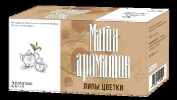 🌿 ЛИПЫ ЦВЕТКИ, фиточай 1,5 г №20