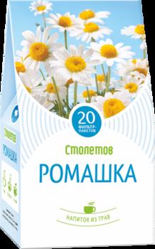 Stoletov Ромашка 20п