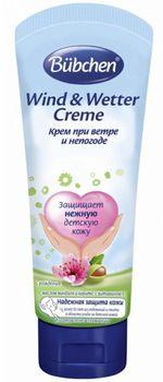 cumpără Bubchen Crema de protectie de vant si ploaie (75 ml) în Chișinău