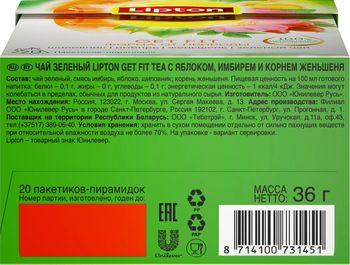 купить Lipton Get Fit зеленый чай в пирамидках, 20 шт в Кишинёве