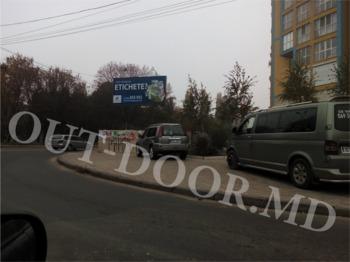 купить KBT45016A в Кишинёве