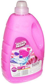cumpără Balsam pentru rufe Wasche Meister Pink 3.07 l în Chișinău
