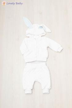 Costum alb cu urichiusi