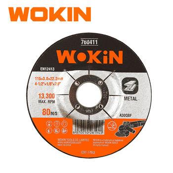 купить Диск шлифовальный 230x6.0x22.2mm Wokin в Кишинёве