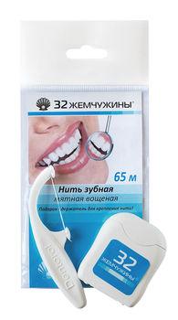 """купить Зубная нить """"32 жемчужины"""" вощеная в Кишинёве"""