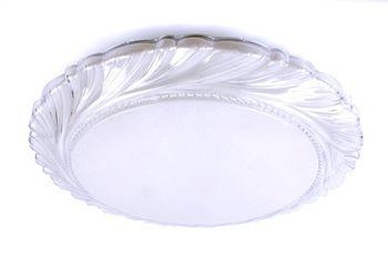 купить LX.70.016 LED Светильник+RGB 70W LUX в Кишинёве