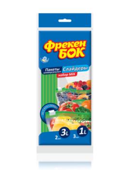 купить Пакеты-слайдеров для хранения и заморозки Фрекен Бок, 1л + 3л, 5 шт. в Кишинёве