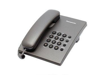 Telephone Panasonic KX-TS2350UAT, Titan (telefon cu fir/проводной телефон)