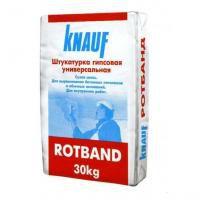 cumpără Rotband 30kg, CMC-KNAUF în Chișinău