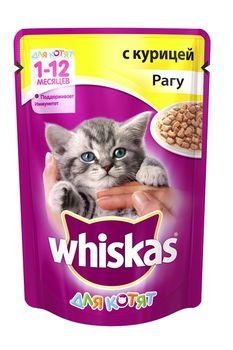 купить Whiskas для котят рагу с курицей в Кишинёве