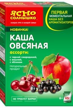 """cumpără Terci de ovaz Asorti: cu coacăză neagră, cireșe și mere """"Ясно Солнышко"""" 270gr în Chișinău"""