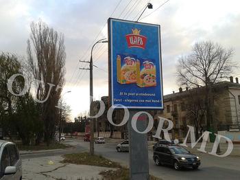 купить KTC31004A в Кишинёве