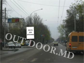 купить KBT95077B в Кишинёве