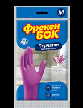 Перчатки универсальные суперпрочные Фрекен Бок, M