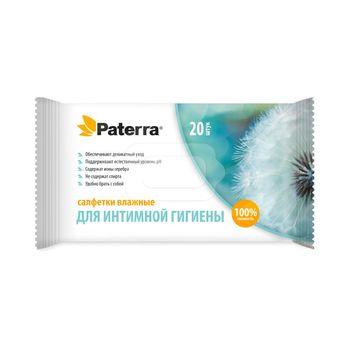 купить Paterra  Салфетки влажные для ИНТИМНОЙ ГИГИЕНЫ в Кишинёве
