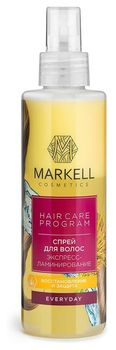 """купить Спрей для волос """"Экспресс-ламинирование""""Мarkell Everyday 200 мл в Кишинёве"""