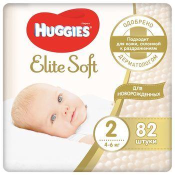 купить Подгузники Huggies Elite Soft 2 (4-6 кг) 82 шт в Кишинёве