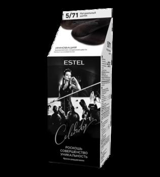 Краска для волос, ESTEL Celebrity, 125 мл., 5/71 - Натуральный шатен