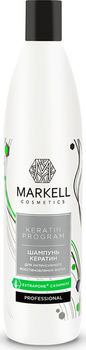 купить Шампунь для волос   Интенсивное восстановление, Markell Keratin, 500 мл в Кишинёве