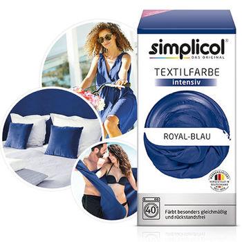 купить SIMPLICOL Intensiv - Royal-Blau, Краска для окрашивания одежды в стиральной машине, Royal-Blau в Кишинёве