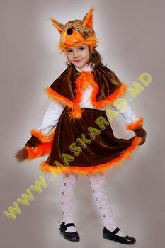 Карнавальный костюм: Белочка