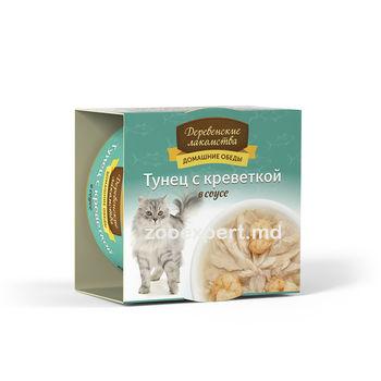купить Деревенские лакомства -Тунец с креветкой в соусе 80 gr в Кишинёве