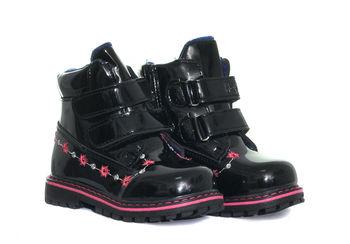 Ботинки 2570