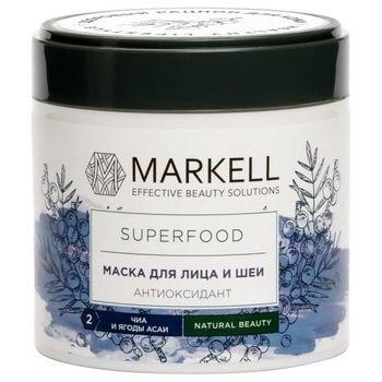 """купить Маска-антиоксидант для лица и шеи """"Чиа и ягоды асаи"""" Markell  Superfood 100мл в Кишинёве"""