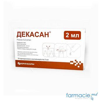 купить Decasan® sol. 0,2 mg/ml  2 ml N10 в Кишинёве