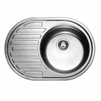 купить Мойка кухонная нержавеющая 0,6 мм (decor) 57/45 см прав 5745R в Кишинёве