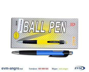 Ручка   AH 505 толщина стержня  1.0 мм.