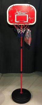Набор для игры в баскетбол (2.02 м) (5518)