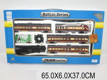 cumpără Cale ferată în Chișinău