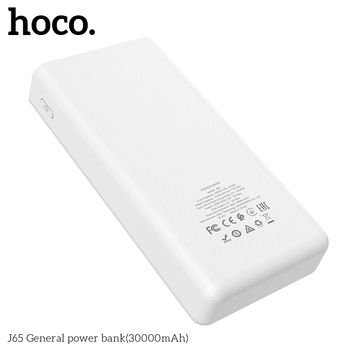 купить Внешний аккумулятор Hoco J65 General power bank(30000mAh) в Кишинёве