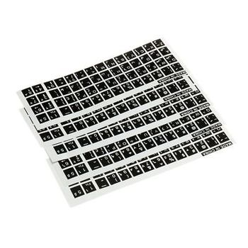 Stikers for keyboard