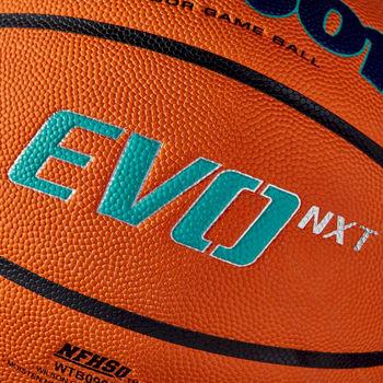 Мяч баскетбольный №7 Wilson EVO NXT FIBA Game Ball WTB0965XB (4573)