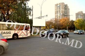 cumpără KBT67046B în Chișinău