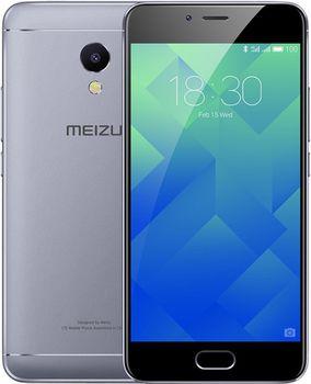 """Meizu M5S EU 32GB Grey, DualSIM, 5.2"""" 720x1280 IPS, MTK MT6753, Octa-Core 1.3GHz, 3GB RAM, Mali-T720MP2, microSD (SIM 2 slot), 13MP/5MP, LED flash, 3000mAh, WiFi-AC/BT4.0, LTE, Android 6.0, Fingerprint"""