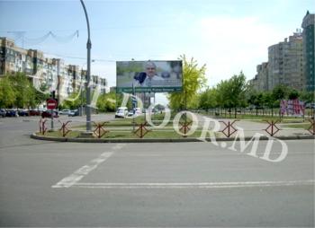 купить KCN57024B в Кишинёве