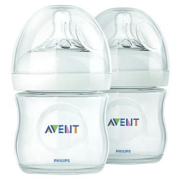 купить Бутылочки Philips AVENT Natural 125 мл с силиконовой соской (0+ мес) 2 шт в Кишинёве