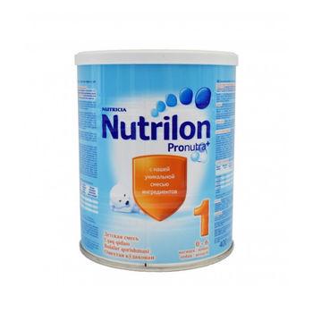 cumpără NUTRILON 1 (formulă de lapte 0-6 luni) în Chișinău